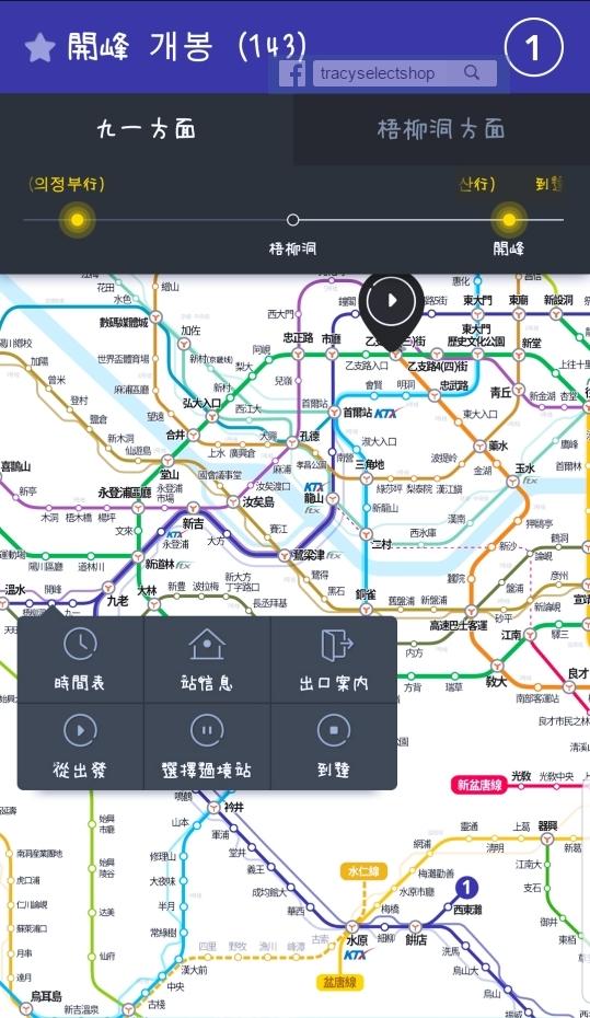 Screenshot_20190917-123218_Subway